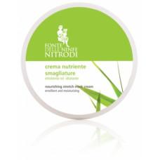 Крем питательный от растяжек Нитроди NOURISHING STRETCH MARK CREAM Nitrodi