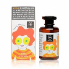 Детский гель для волос и тела с мандарином и медом Апивита Babies & Kids Natural Baby Kids Hair & Body Wash With Honey & Tangerine Apivita