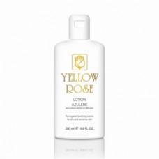 Азуленовый лосьон для сухой и чувствительной кожи Йелоу Роуз Lotion Azulene Yellow Rose