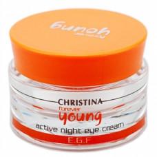 Активный ночной крем для кожи вокруг глаз Кристина Forever Young Active Night Eye Cream Christina