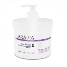 Крем для моделирующего массажа Аравия Профешнл Slim Shape Organic Aravia Professional