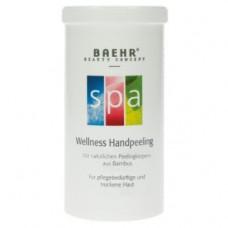 SPA скраб для рук быстрого действия ПедиБаер SPA Wellness Handpeeling PediBaehr