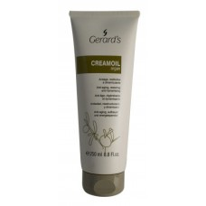 Аргановое крем-масло для лица и тела Джерардс ARGAN CREAMOIL Gerards