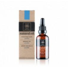 Натуральное масло жожоба Апивита Aromatherapy Organic Jojoba Oil Apivita