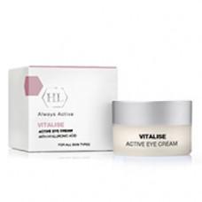 Активный крем для век Холи лэнд Vitalise Active Eye Cream Holy Land