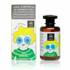 Детский шампунь с ромашкой и медом Апивита Babies & Kids Natural Baby Kids Shampoo With Chamomile & Honey Apivita