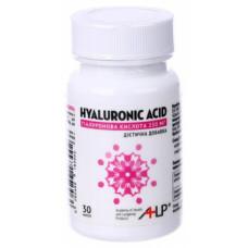 Гиалуроновая кислота ЭйЭйчЭлПи Hyaluronic Acid AHLP