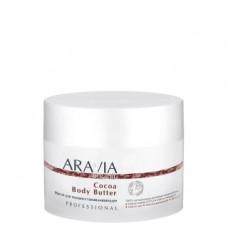 Масло для тела восстанавливающее Аравия Профешнл Cocoa Body Butter Aravia Professional