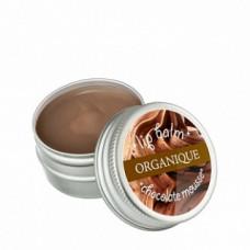 Бальзам для губ Шоколадный мусс Органик Lip Balm Chocolate mousse Organique