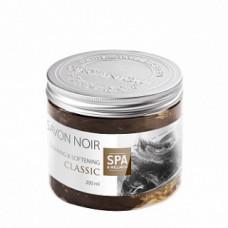 100% Натуральное оливковое мыло Органик Savon Noir Cleaning&Softening Organique