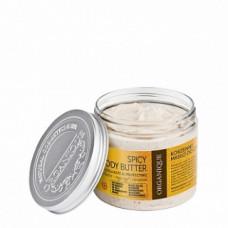 Восточное масло для тела Органик Spicy Body Butter Organique