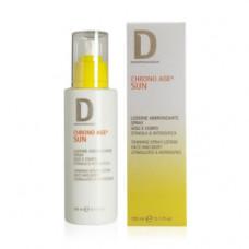 Автобронзант для лица и тела Дермофизиолоджик Lozione autoabbronzante spray  Viso/Corpo Tanning Dermophisiologique
