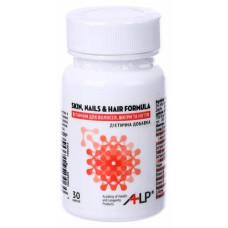 Витамины для волос ЭйЭйчЭлПи Skin, Nails & Hair Formula AHLP