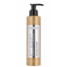 Маска для поддержания холодного блонда Профэшнл бай Фама CAREFORCOLOR PRO COOL BLONDE HAIR MASK Professional By Fama