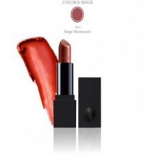 Матовая губная помада с интенсивным и питательным действием Сотис Rouge Intense Coloris Beige Satin Lipstick Sothys