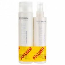Набор для волос №33 (шампунь, спрей-уход (несмываемый кондиционер)) (Sensitive) Кутрин Cutrin